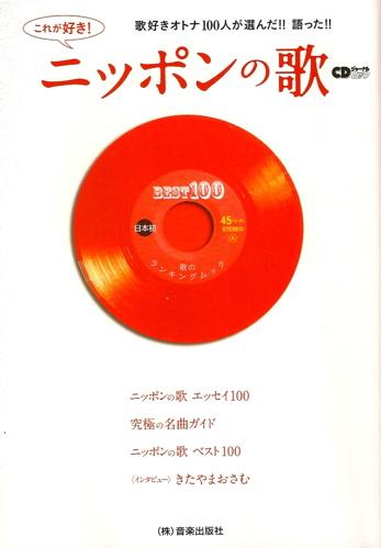ファイル 63-1.jpg